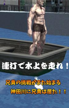 ストア公開4.jpg