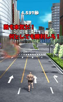 ゼロヨンストア公開画4.jpg