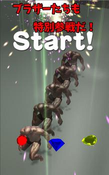 ローリングダンス公開画像3.jpg