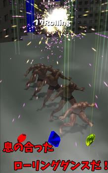 ローリングダンス公開画像4.jpg