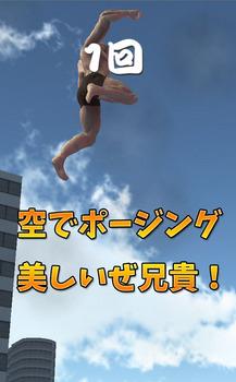 人間大砲公開3.jpg