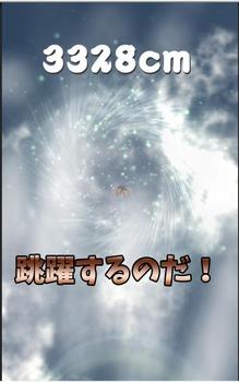公開4チュートリアル.jpg