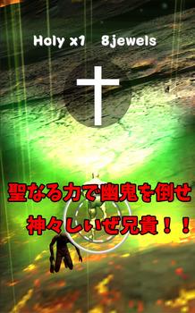 冥府公開画面5.jpg