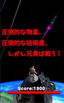 宇宙戦争公開画像6.jpg