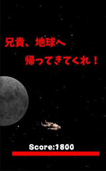 宇宙戦争公開画像7.jpg