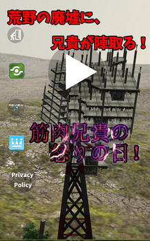 怒りの日公開画像1.jpg