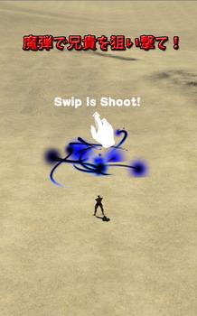 撃て公開画像1.jpg