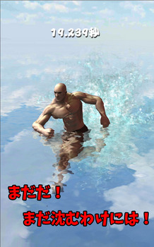 海の上公開画像4.jpg