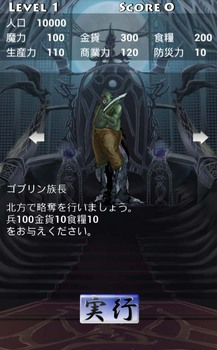魔王様ブログ用5.jpg